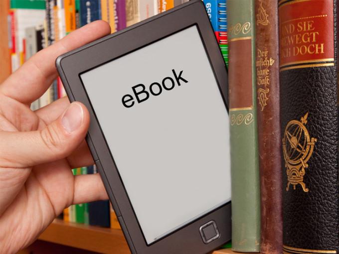 eBook-Studie-745x559-0b70a2221309fc82