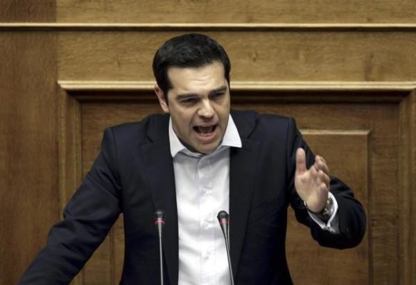 A Maior Tragédia Grega