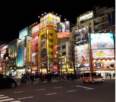 Japão: O que é Imperdível? Vol. I
